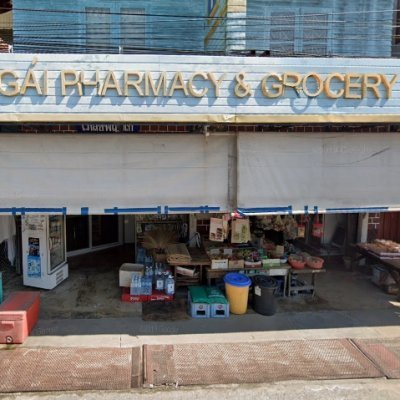 Gai Pharmacy