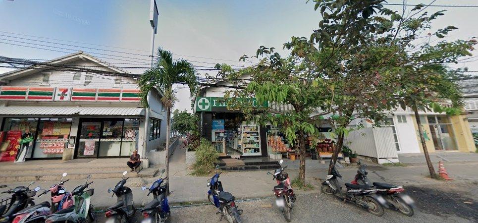 Bandit Pharmacy