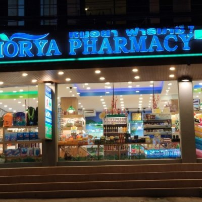 Morya Pharmacy 07
