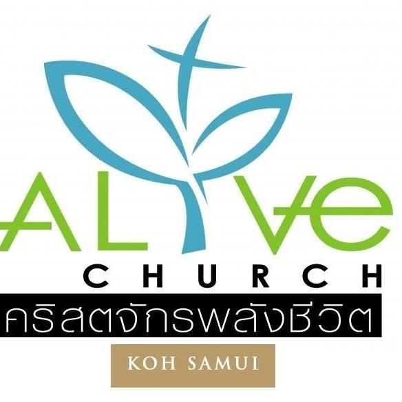 คริสตจักรพลังชีวิต เกาะสมุย Alive Church Koh Samui