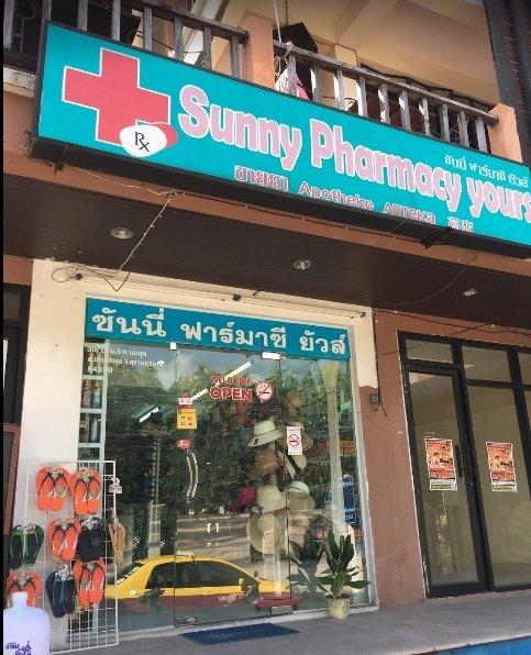 Sunny Pharmacy