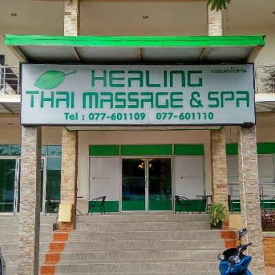 Healing Thai massage