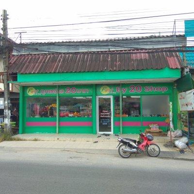 20 baht shop
