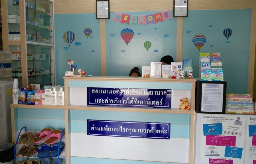 Pediatric Clinic Dr. Urailuck