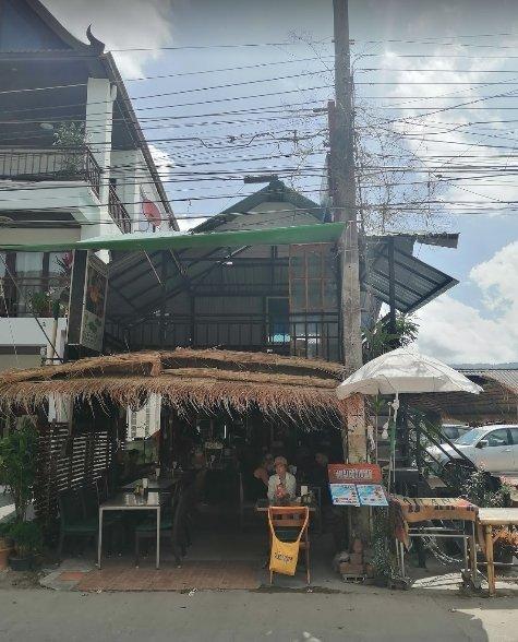 The Hut Cafe