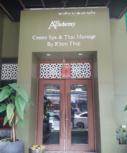 Massage and spa school