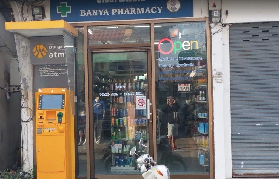 Banya pharmacy