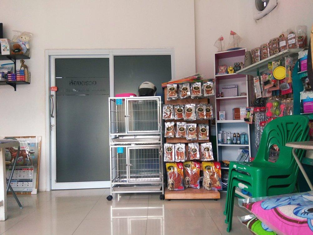 Maenam Pet Clinic