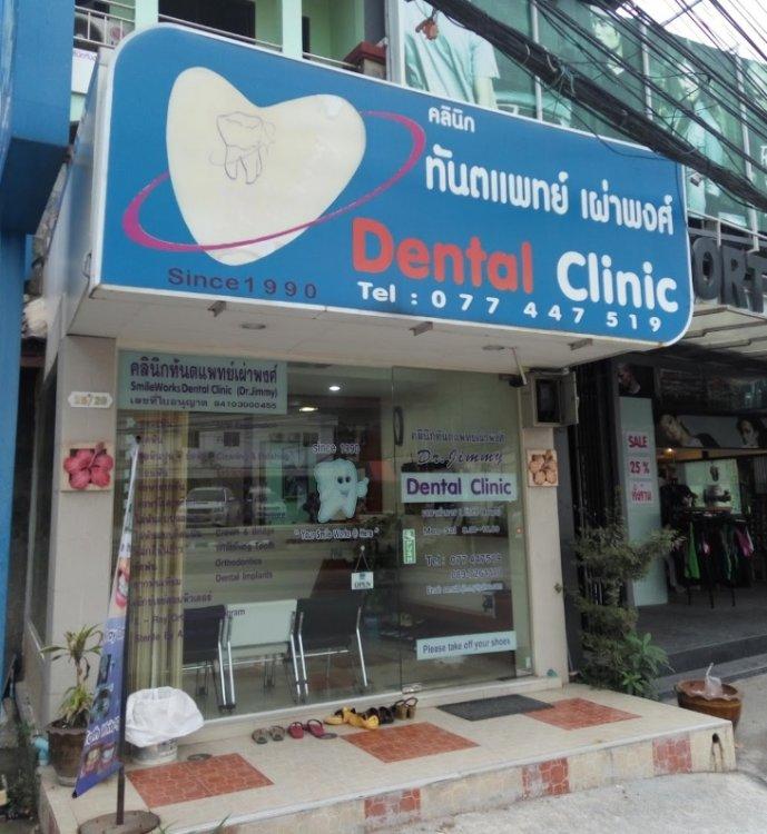 SmileWorks Dental Clinik (Dr. Jimmy)