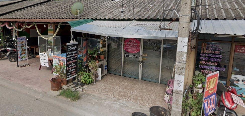 Vivi's hair salon