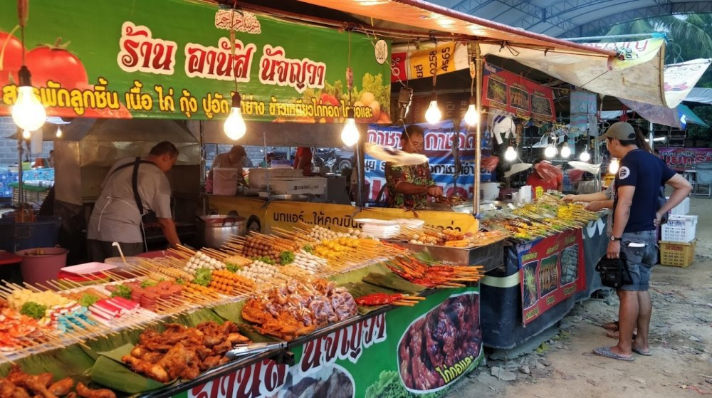 Night Market HUA THANON