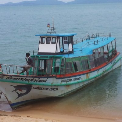 Thong Nai Pan ferry boat