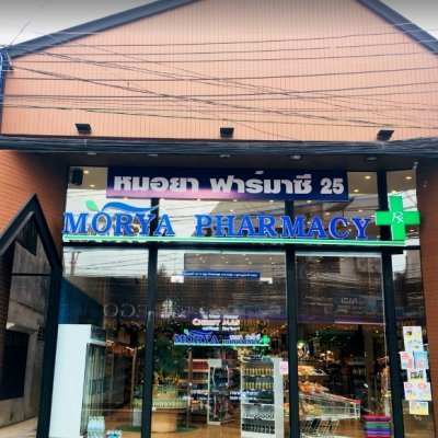 Morya Pharmacy 25