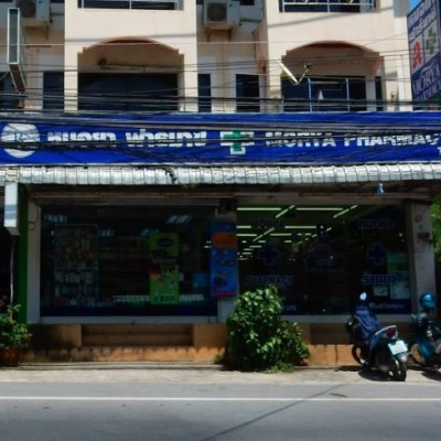 Morya Pharmacy 7