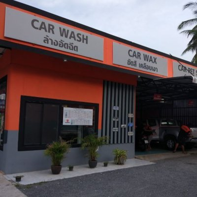 Car Washing Wurth