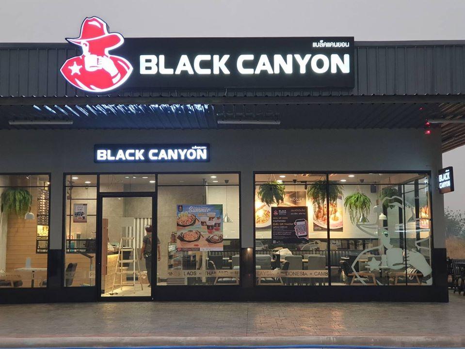 Black Canyon Coffee (Lotus Chaweng)