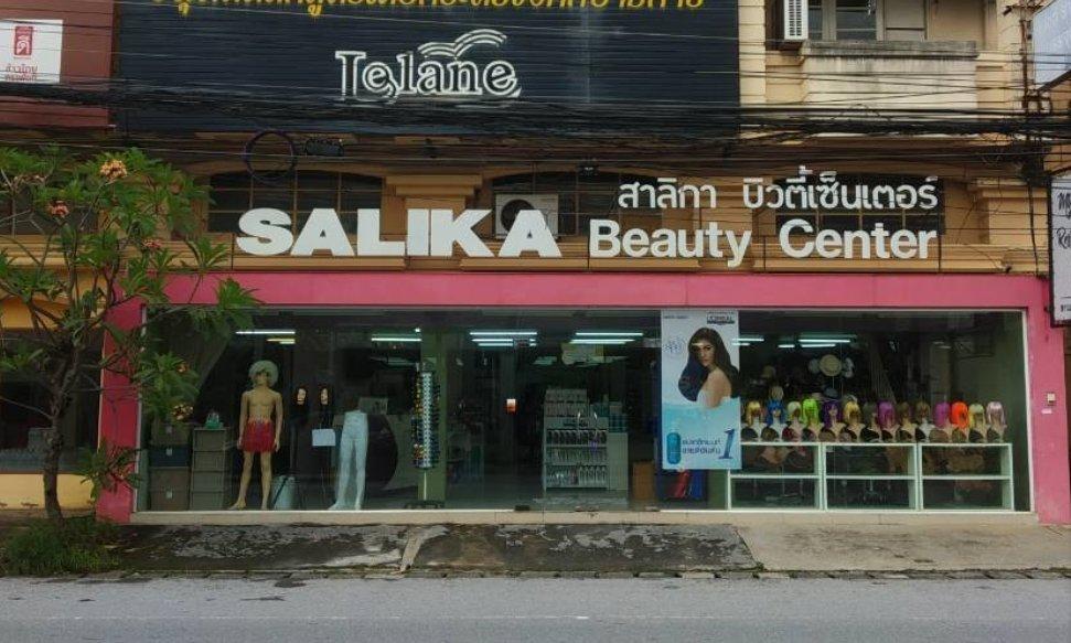 Salika Beauty