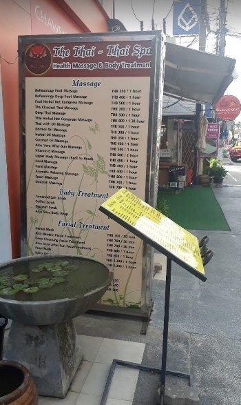 The Thai Thai Health Massage