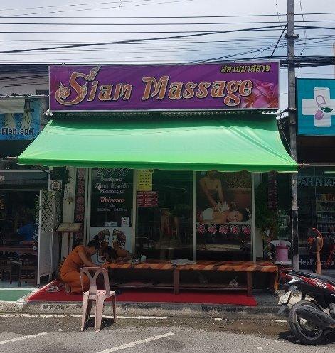 Siam Health Massage