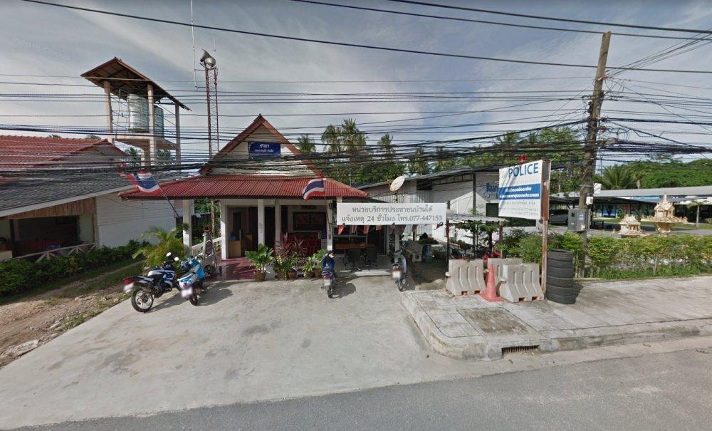 Bang Po Police Station