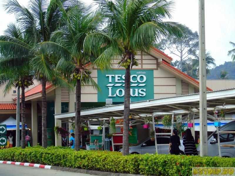 Tesco Lotus Lamai