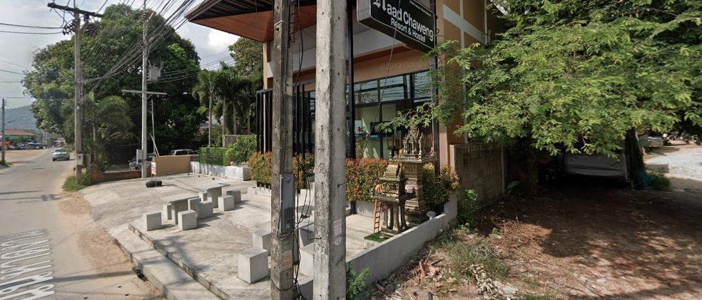 The Canal Caf'e Chaweng