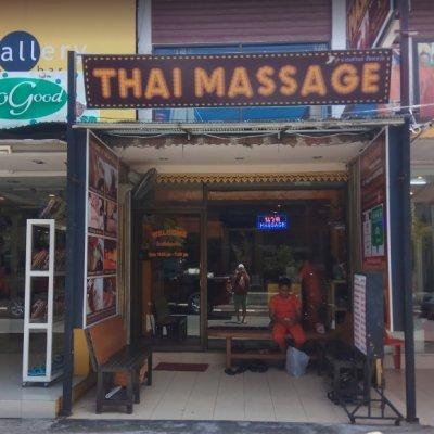 My Friend Massage