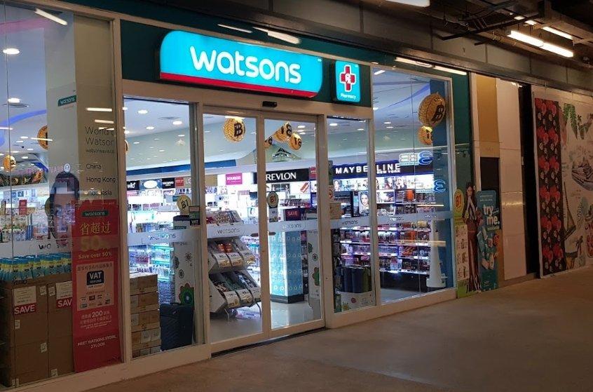 WATSONS CENTRAL FESTIVAL SAMUI 2nd floor