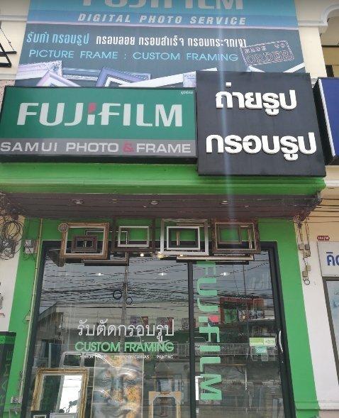 Samui Photo&Frame
