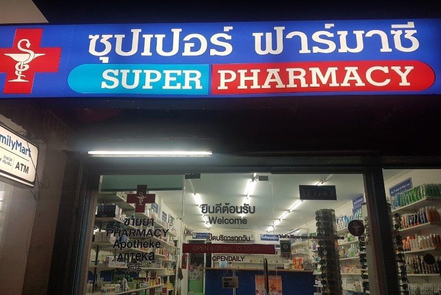 Super Pharmacy