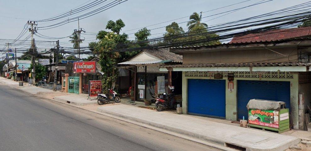 Sound Of Samui Co.; Ltd. and Maenam Sewing