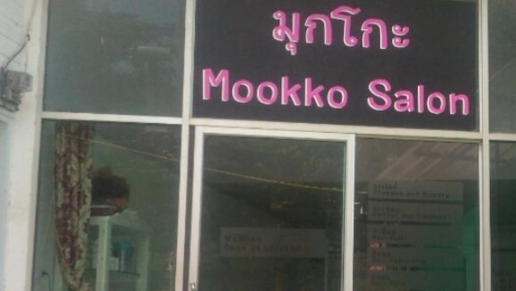 Mookko Salon