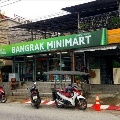 Bangrak Minimart