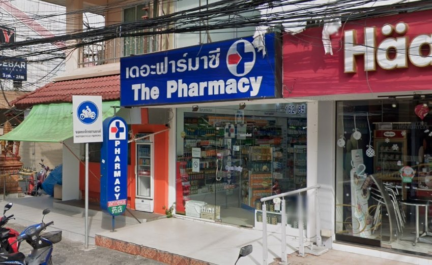 The​ pharmacy