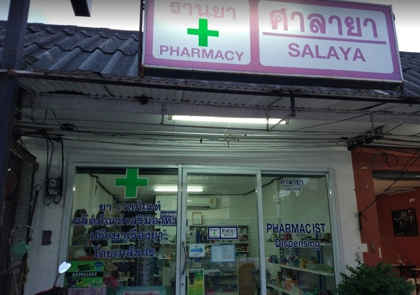 Pharmacy Salaya