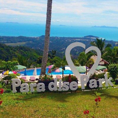 Paradise park farm