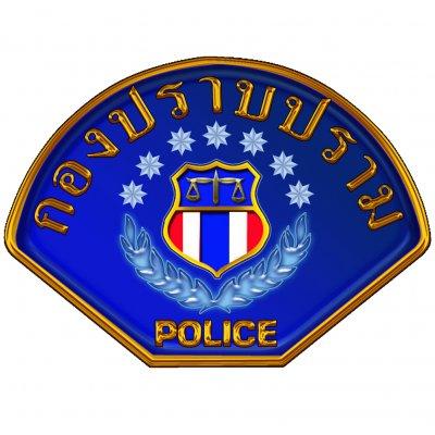 Tambon Maenam Police Booth