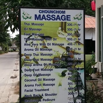Chounchom Massage