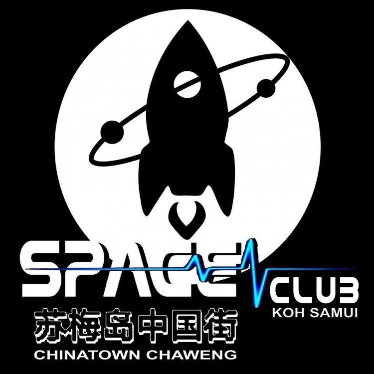 SPACE CLUB SAMUI