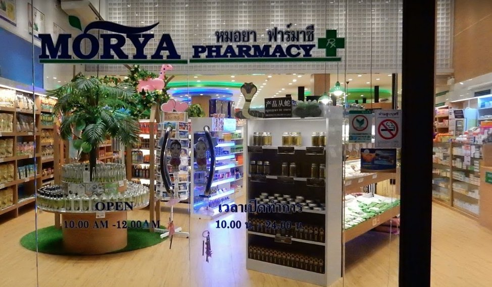Morya Pharmacy