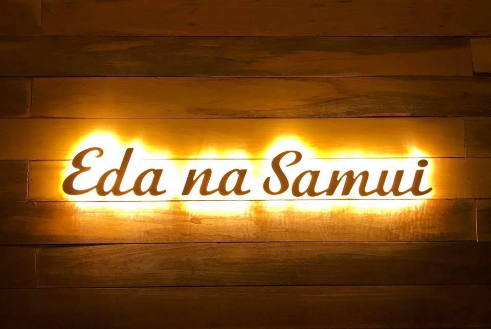 Еда на Самуи / Eda na Samui