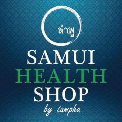 Samui Health Shop by Lamphu