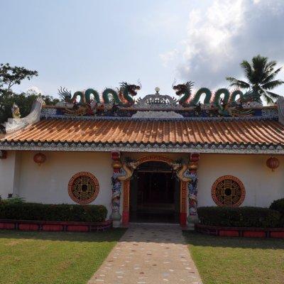 Hainan Temple Nathon