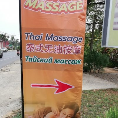 Luxe Health Massage