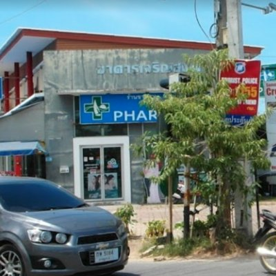 Harbour Pharmacy