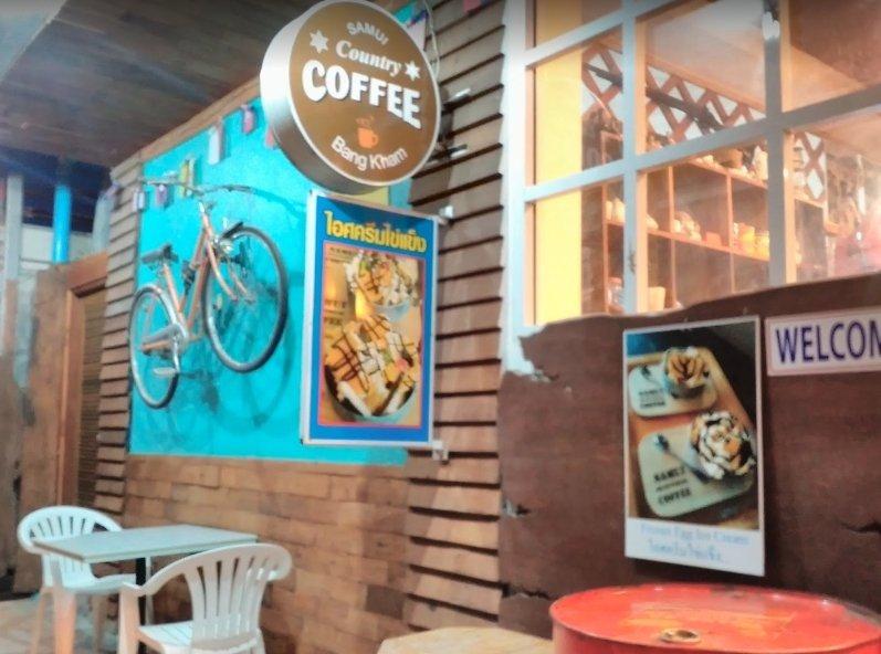 Samui country coffee