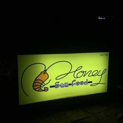 Honey seafood restaurant