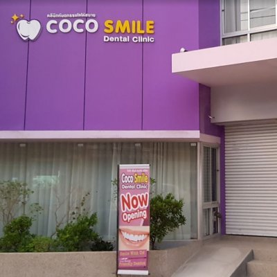 Coco Smile Dental Clinic