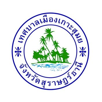 Koh Samui Municipality Office