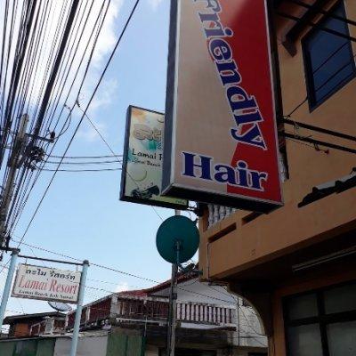 Friendly Hair Cut